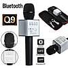 Портативный Караоке микрофон 2 в 1 Q9 Black