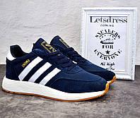 ✅ Кроссовки мужские Adidas Iniki Runner Boost замш и сетка адидас иники ранер синие