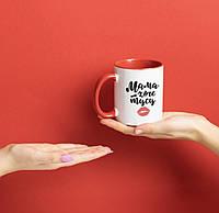 КРУЖКА ,ЧАШКА ! МАМА ХОЧЕ ТУСУ  ! Индивидуальные чашки с надписью , фото , картинкой !