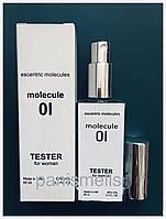 Парфюмированная вода Escentric Molecules Molecule 01 60 мл тестер