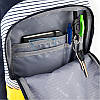 Рюкзак для мiста Kite City K20-924L-2, фото 10