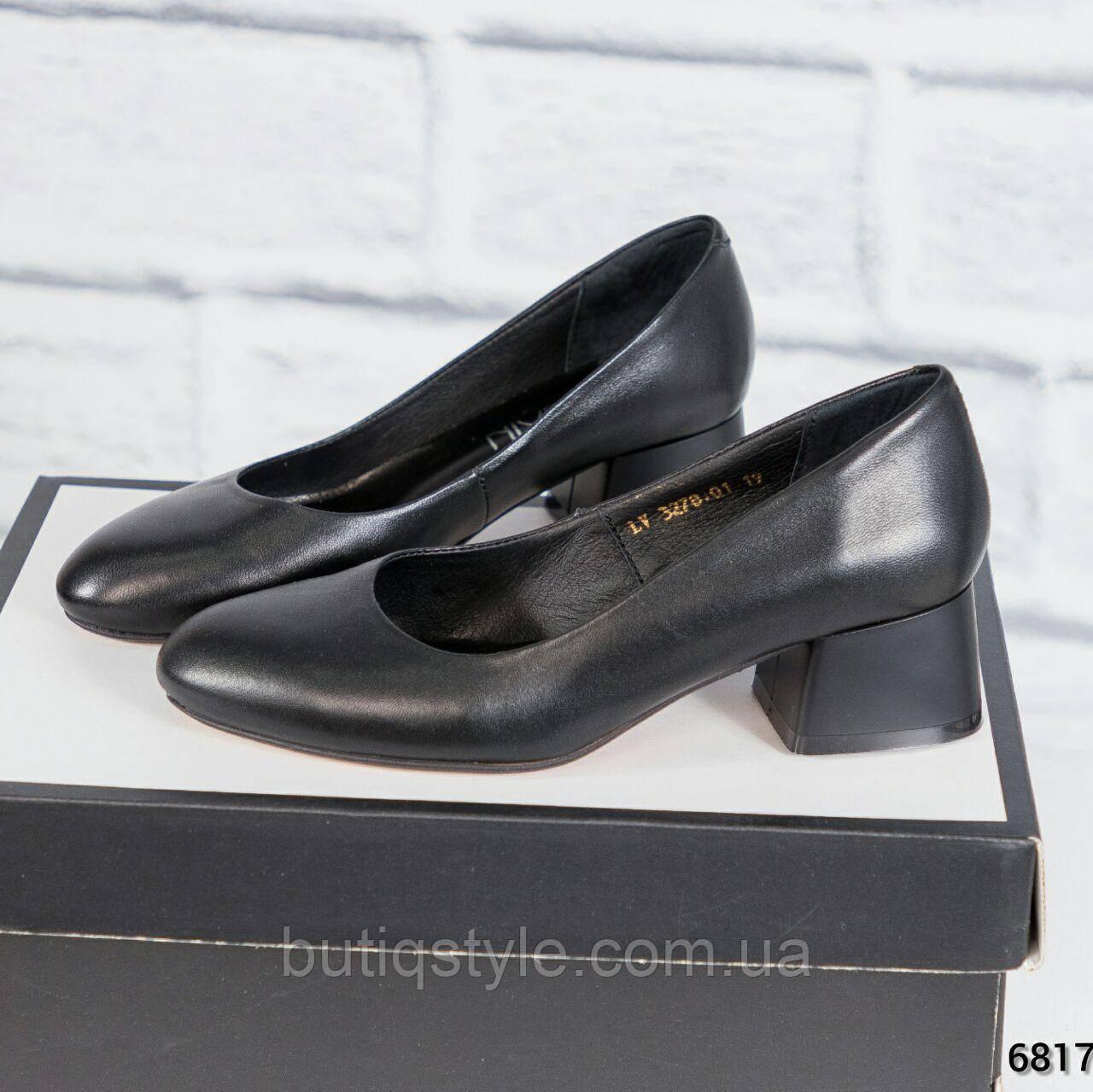Женские туфли  на каблуке натуральная кожа