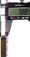 Клапан аварийныйлатунный 50 мм М8 (без фир.уп, Китай) колонок газовых различных модификаций, к.з. 0291/2