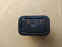 Прикуриватель багажника для Audi A6 1997-2004 4B0925071