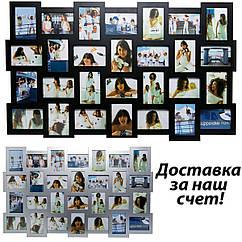 Большая настенная фоторамка Invotis Collage 28 (3 цвета)