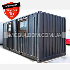 Морской контейнер, бытовка (6 х 2.4 м.), прорабская, штабная., фото 2