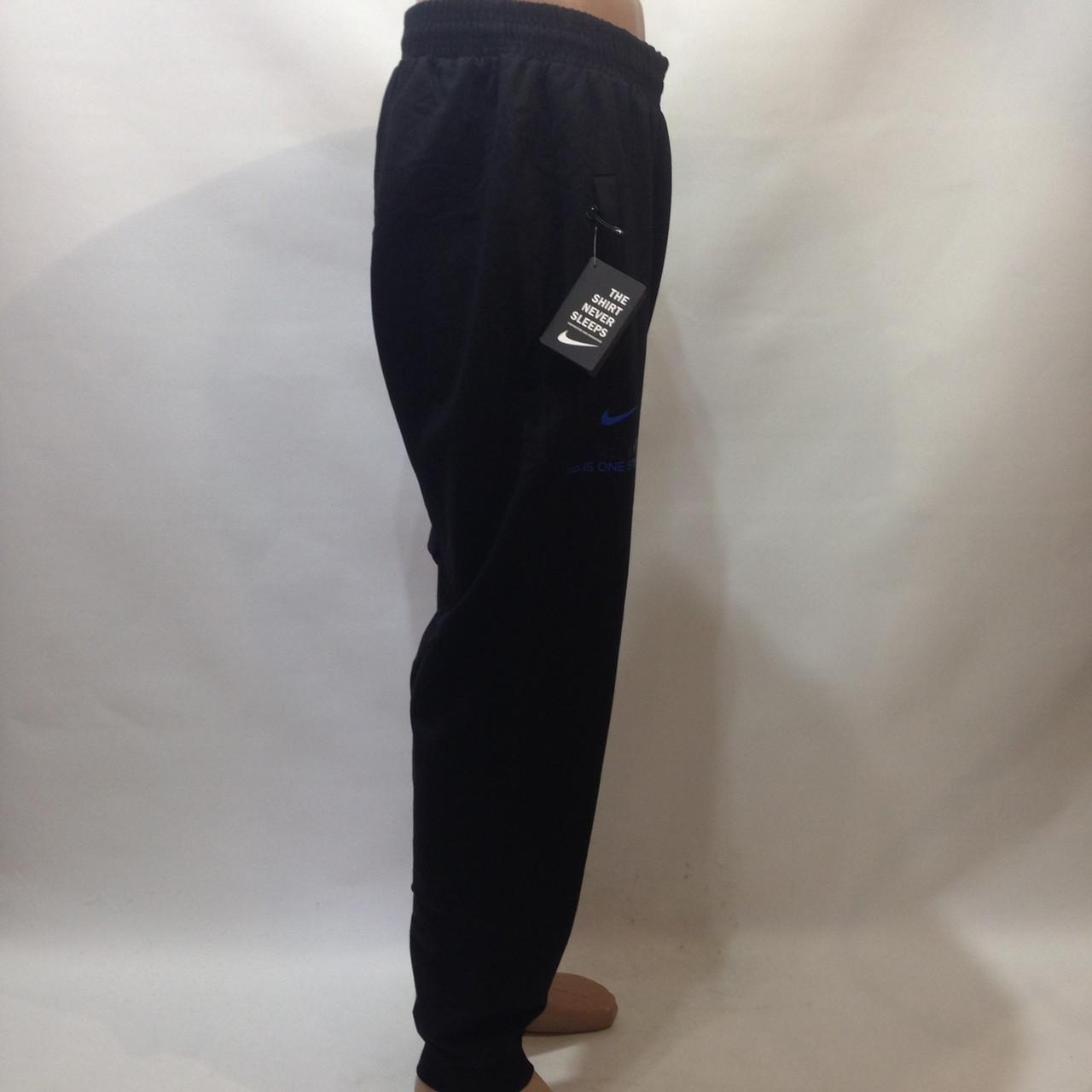 Мужские штаны в стиле Nike (Больших размеров) под манжет черные отличного качества 2xl,3xl,4xl