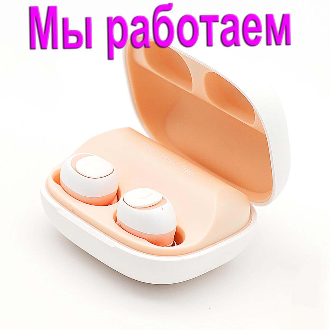 Наушники беспроводные блютуз гарнитура с повербанком 2200 мА*ч. Wi-pods MOSUM. Бежевые
