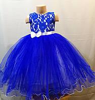 Синее бальное платье для девочки 4,5, 6лет, фото 1