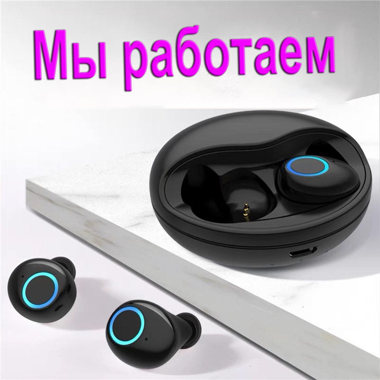 Беспроводные наушники блютуз наушники bluetooth гарнитура 5.0 Wi-pods K10 наушники с микрофоном Оригинал Черн