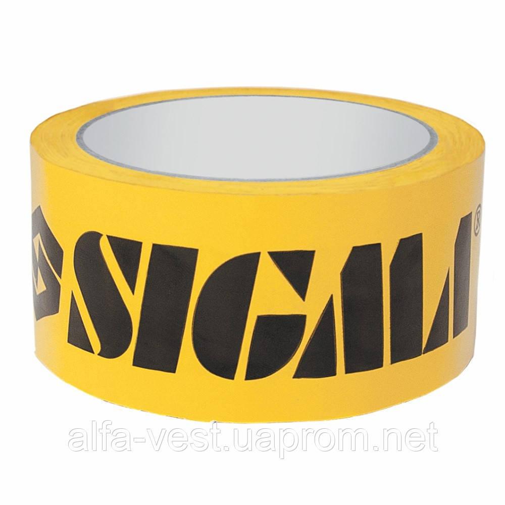 Sigma / Скотч упаковочный 200м SIGMA (8401641)