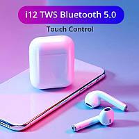 Беспроводные Bluetooth наушники i12 в стиле Apple AirPods сенсорные с кейсом для зарядки.