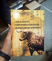 Офсетная печать книг
