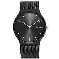 Классические мужские наручные часы с браслетом Curren
