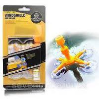 Комплект для ремонта автомобильных стекол Windshield Repair Kit