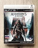Assassin's Creed Rogue | Изгой (рус.) (б/у) PS3, фото 1