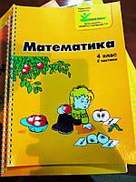 Печать детских книг