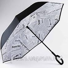 Зонт обратного сложения с ДЕФЕКТОМ. Зонт наоборот Длина 81 см, диаметр 106 см.