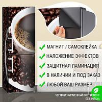 Виниловая магнитная наклейка на холодильник чашка кофе с зернами, на магните 180 х 60 см, Лицевая