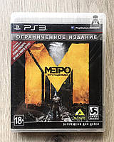 Metro 2033 Last Light | Луч Надежды (рус.) (б/у) PS3, фото 1