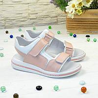 Босоножки спортивные кожаные на липучках, цвет пудра/белый. 37 размер