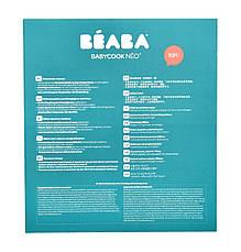 Блендер-пароварка Babycook Neo Beaba - Eucalyptus , арт. 912732, фото 3