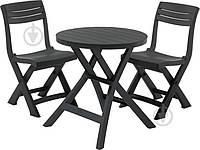Комплект складной садовой мебели из пластика (2 кресла и столик)