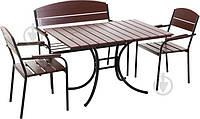 Комплект мебели для сада (4 персоны)