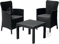 Комплект садовой мебели плетеной черный(2 персоны)