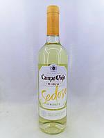 Вино белое полусладкое Campo Viejo Rioja 0,75л