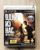 The Last of Us | Одни Из Нас (рус.) (б/у) PS3, фото 1