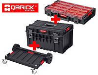 Ящик для инструментов QBRICK SYSTEM
