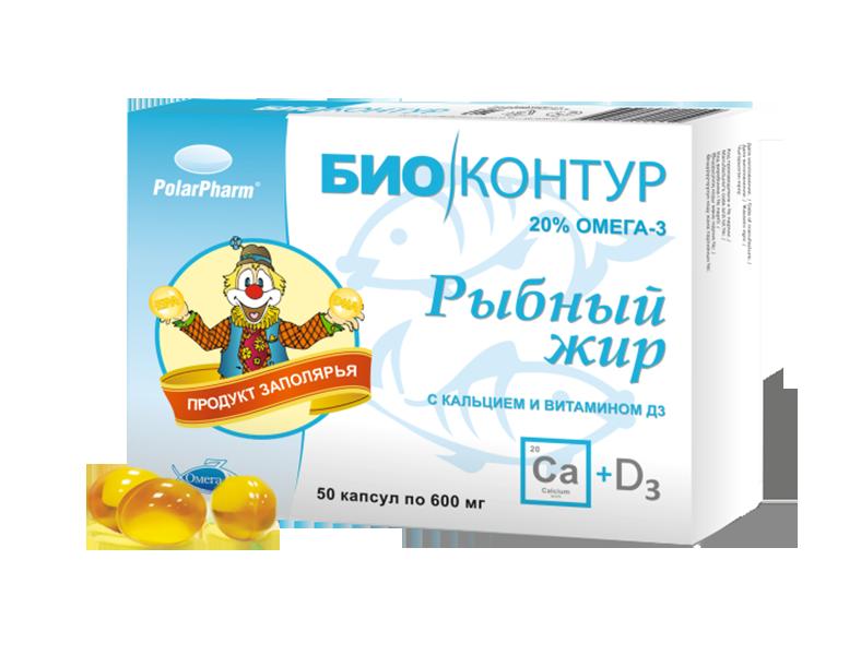 """Рыбный жир """"БиоКонтур"""" с кальцием и витамином D3 №50"""
