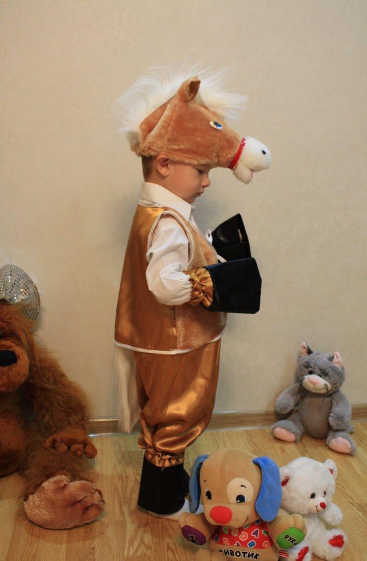 Детский карнавальный костюм лошадки