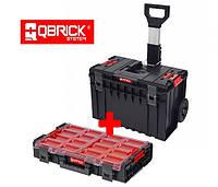 Ящик для инструментов QBRICK SYSTEM ONE (ONE CART+ORGANIZER XL)