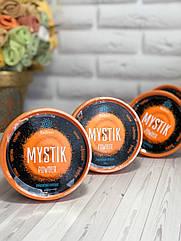 Порошок мистик MYSTIK