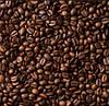 Свежеобжаренный кофе в зернах Никарагуа Эль Барон (ОРИГИНАЛ), арабика Gardman (Гардман)