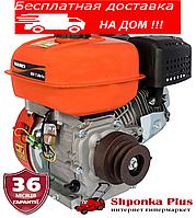 Двигатель бензиновый 7л.с. с центробежным сцеплением Латвия VITALS BM 7.0b1c
