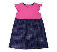 Платье летнее детское ПЛ271