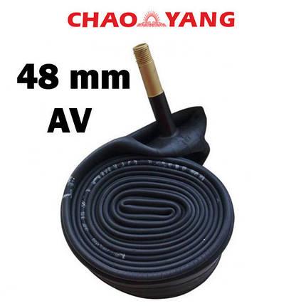 Камера ChaoYang 27,5 x 2,10 / 2,25 AV (48 мм.) 650B, фото 2
