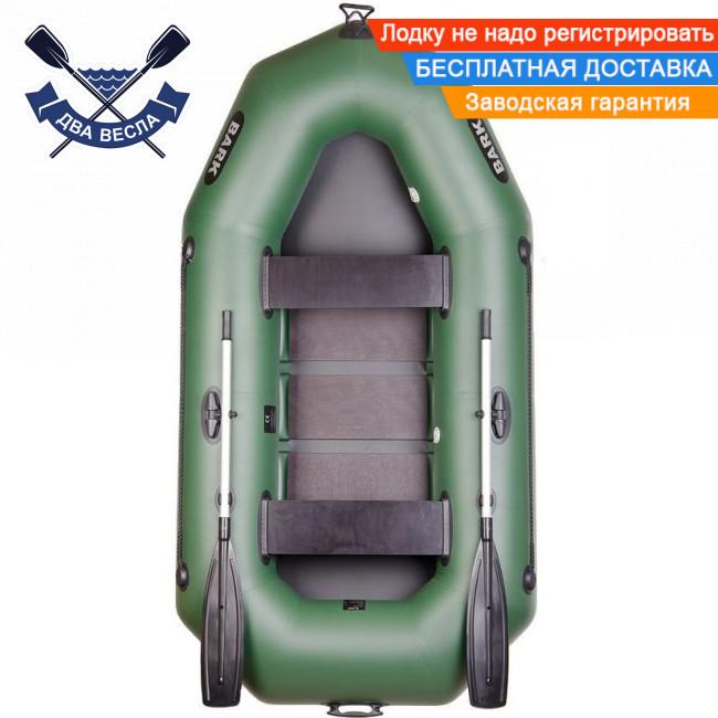 Надувная лодка Bark B-250C с реечным настилом двухместная