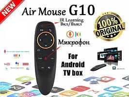 Пульт с голосовым управлением Fly Air mouse, аэромышь G10S ,микрофон, гироскоп