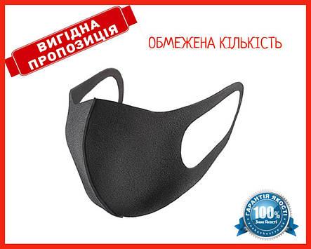 Пітта маска (Pitta Mask), фото 2