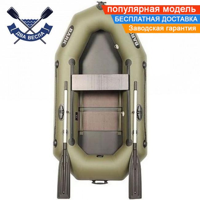 Надувная лодка Bark B-220CD с реечным настилом и сдвижным сиденьем одноместная