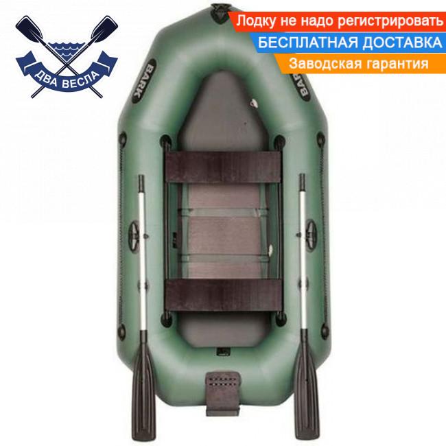 Надувная лодка Bark B-250CND с транцем, реечным настилом и сдвижными сиденьями, двухместная