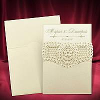 Красивые пригласительные на свадьбу цвета айвори с бусинкой (арт. 3703), фото 1