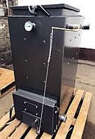 Шахтный котел Холмова Титан 15 кВт длительного горения