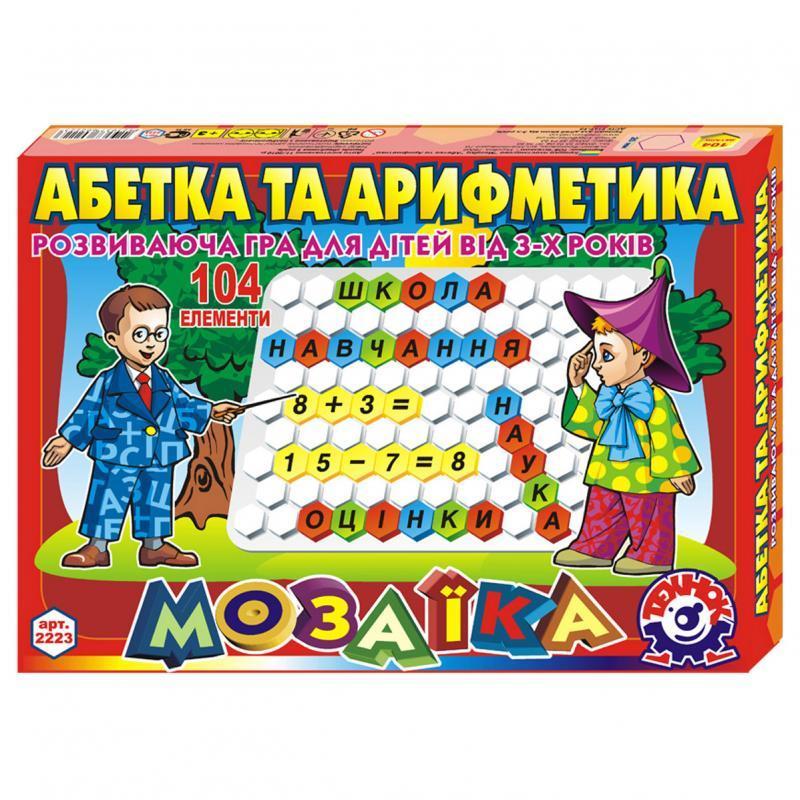 """Мозаика """"Азбука"""""""