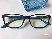 Защитные компьютерные очки ЕАЕ 2088 черный / синий, фото 1