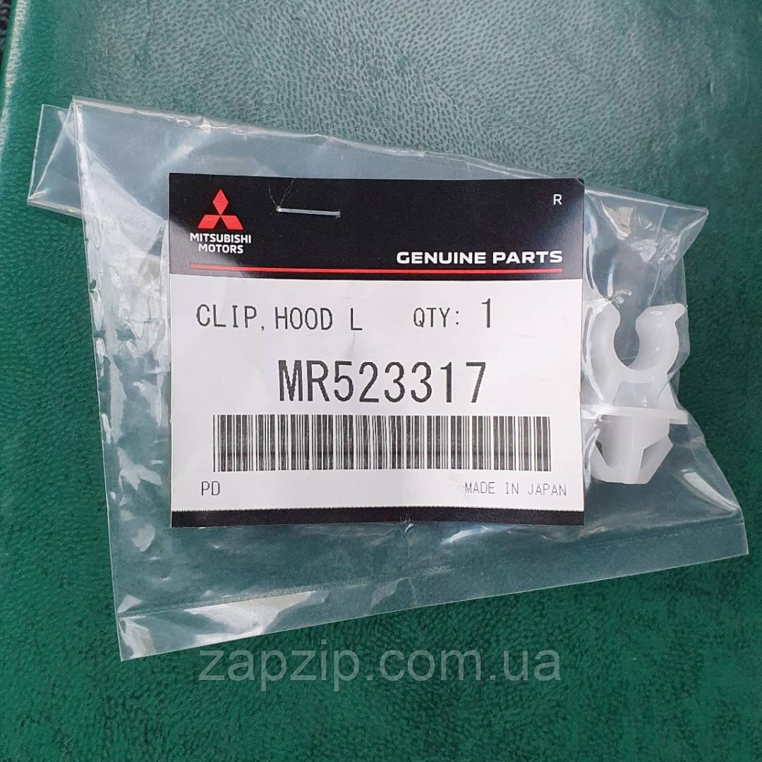 Кліпса кріплення опори капота MMC - MR523317